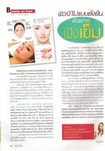face health 001
